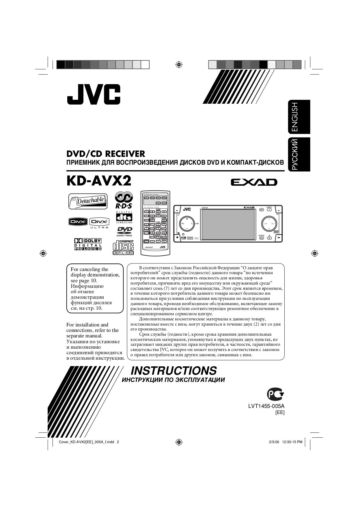 Jvc Avx2 Manual Wiring Diagrams Car Stereo Hd Radio R320 Diagram Pdf For Receiver Kd