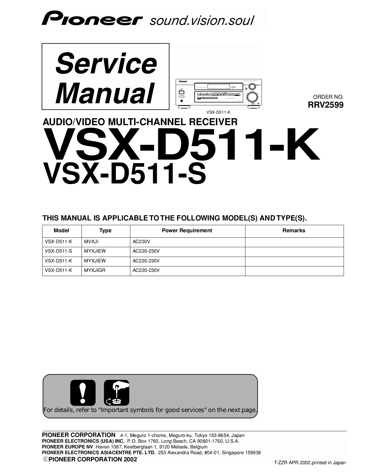 Download free pdf for pioneer vsx d511 receiver manual pdf for pioneer receiver vsx d511 manual asfbconference2016 Choice Image