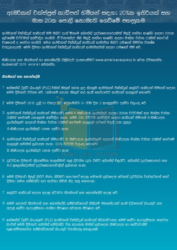 pdf for Haier Microwave ED-2485EG manual