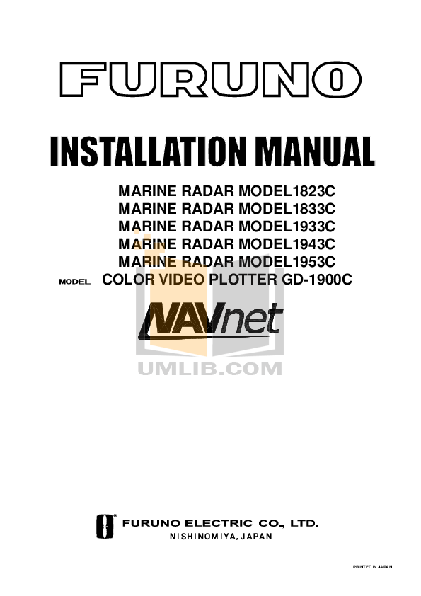 pdf for Furuno Other 1752 Marine Radar manual