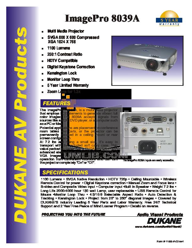 Image Pro 8039a - фото 5