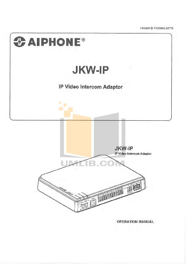 pdf for Aiphone Other TC-MC Intercoms manual