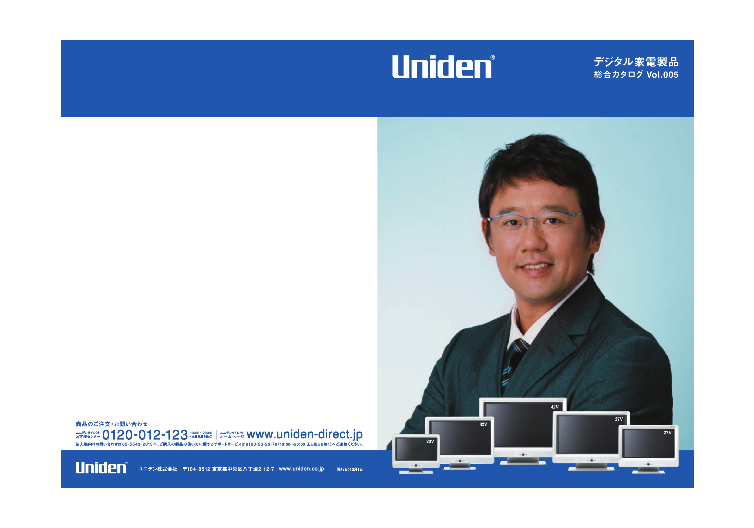 Uniden Digital Camera UDC5M pdf page preview