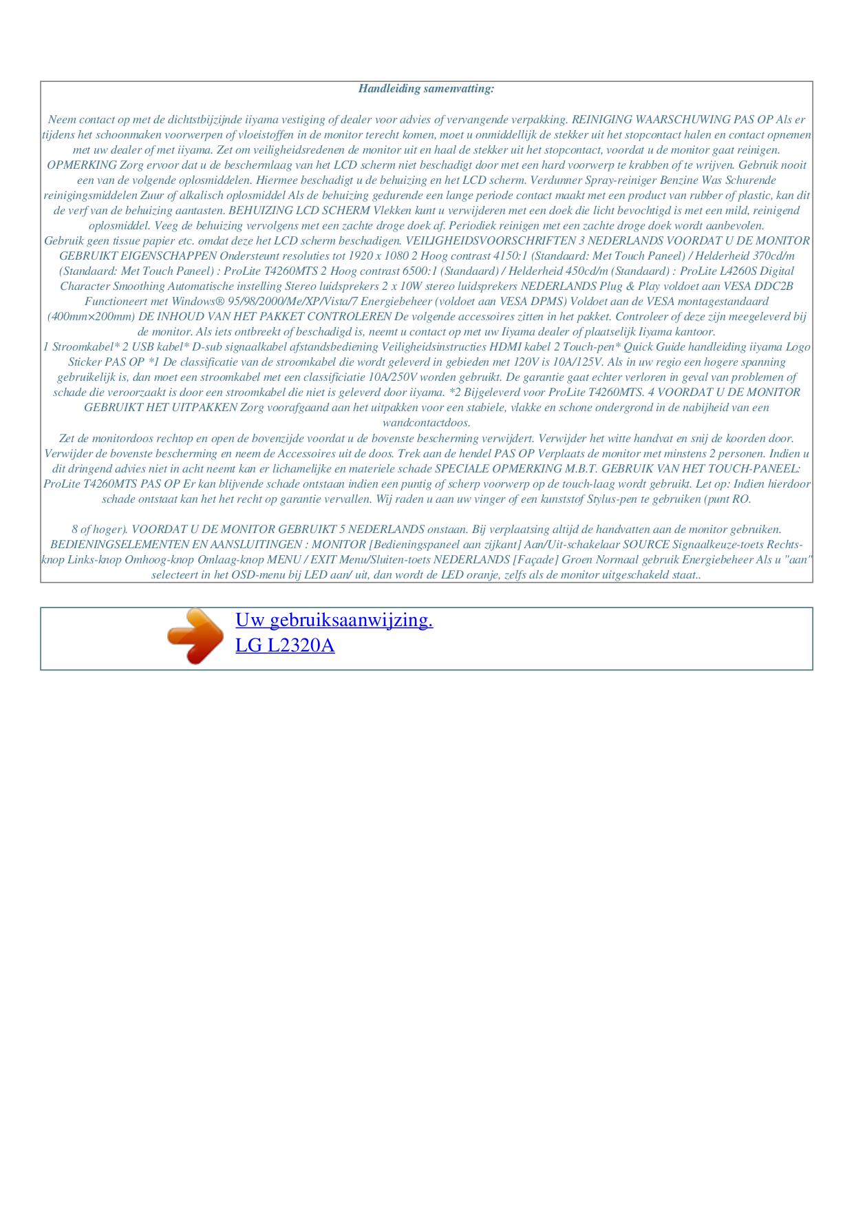 LG Monitor L2320A pdf page preview
