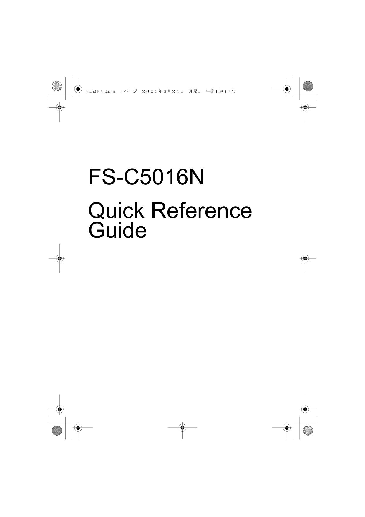 Kyocera Printer FS-C5016N pdf page preview