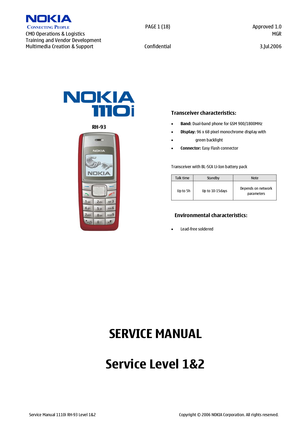 cell phone service manual free download
