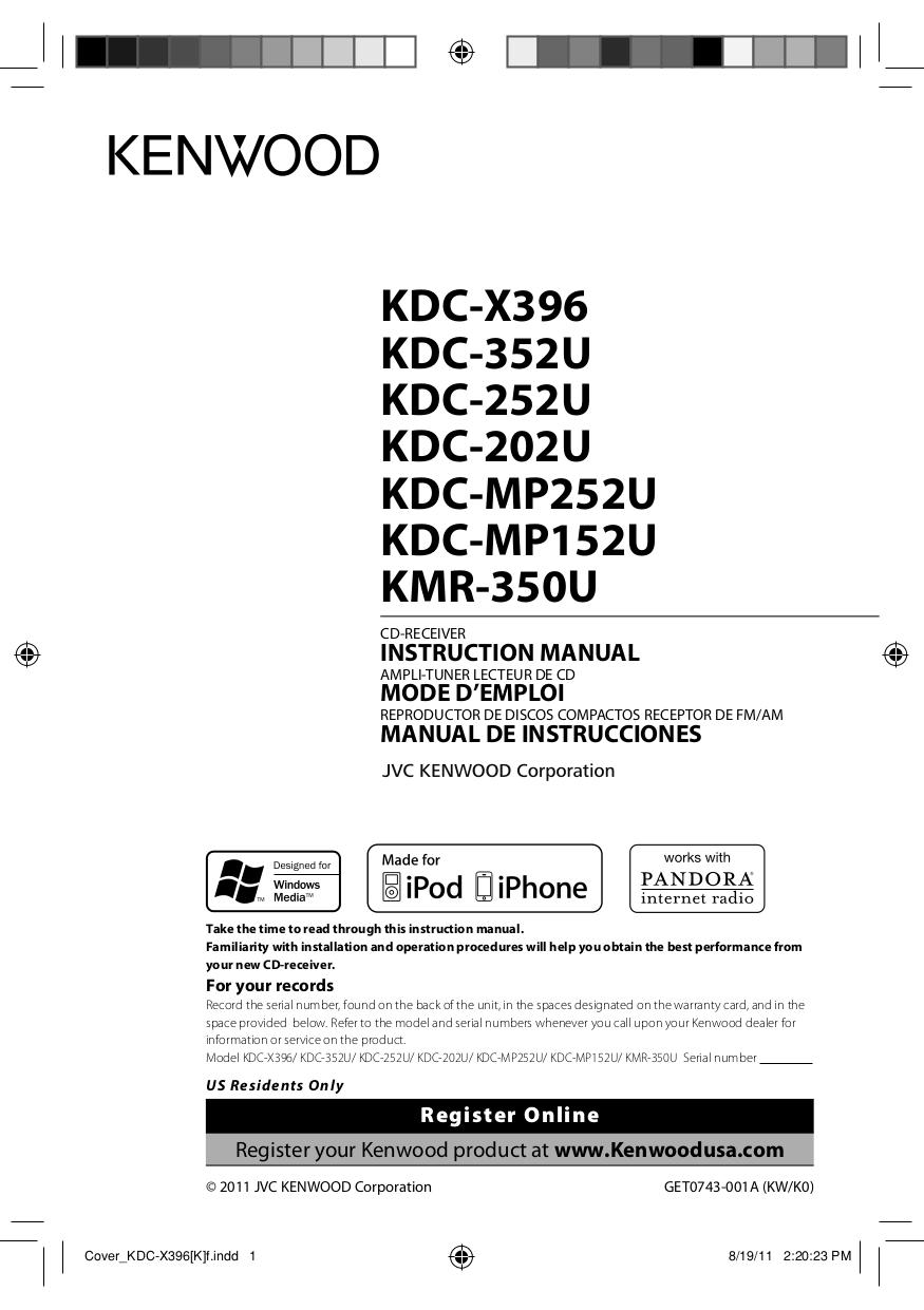 Download free pdf for Kenwood KDC-2011S Car Receiver manual
