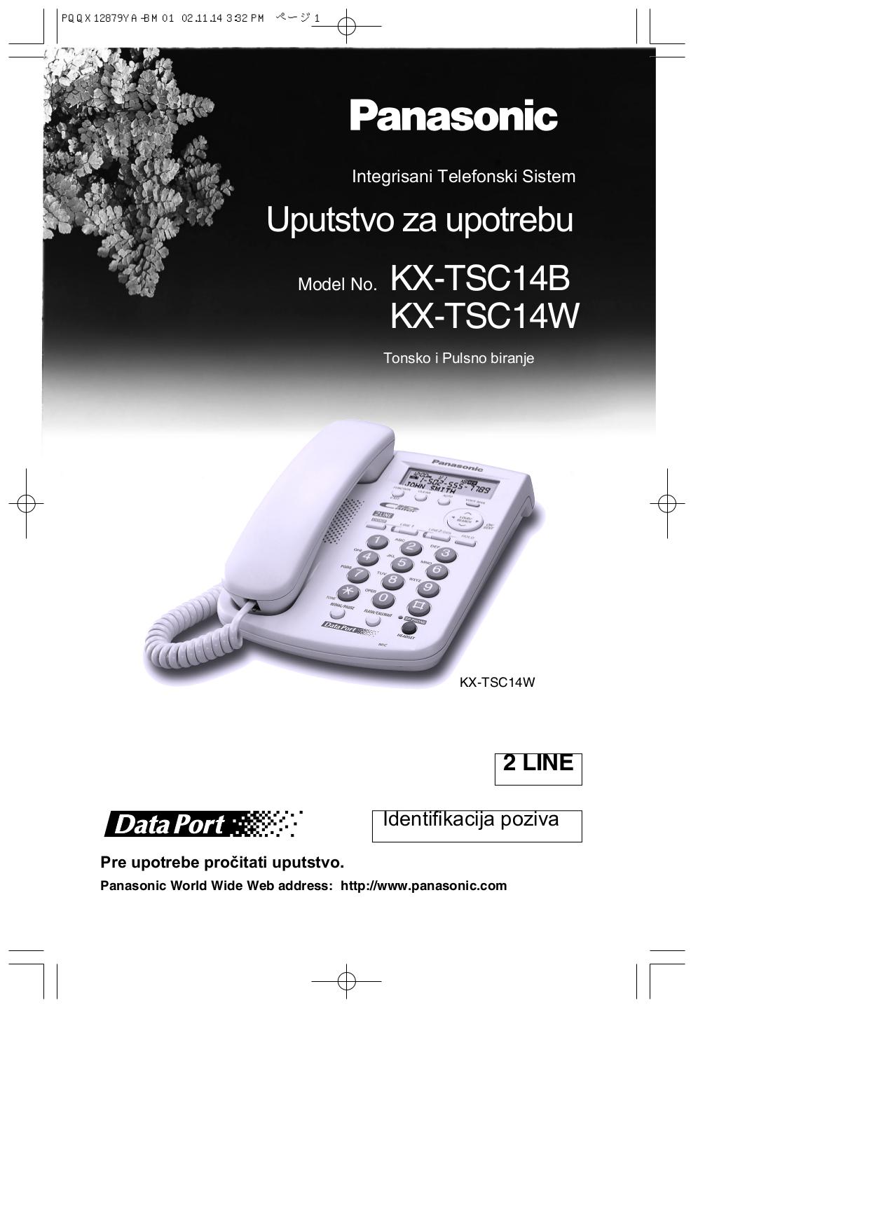 kx-tsc 1037cid инструкцию