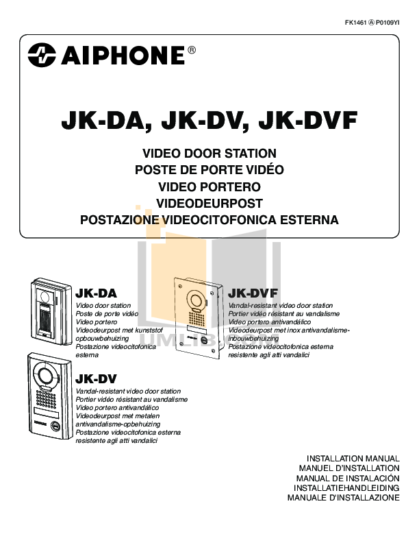 pdf for Aiphone Other NE-DA Intercoms manual