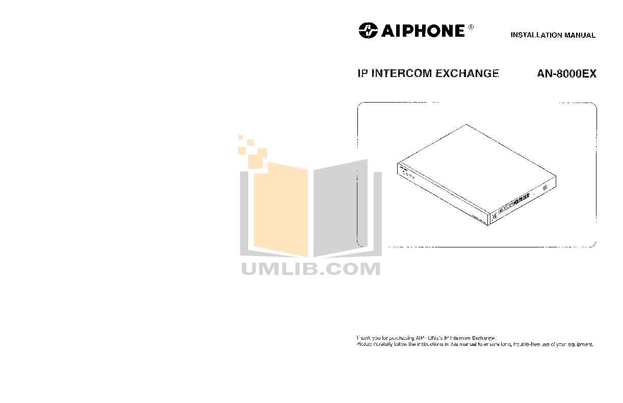 pdf for Aiphone Other AN-8000EX Intercoms manual
