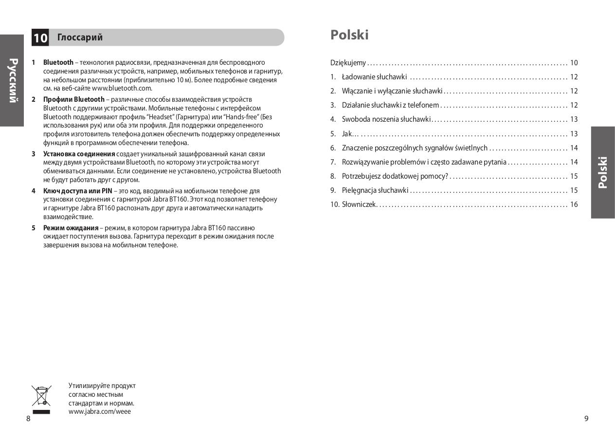 pdf manual for jabra headset bt160 rh umlib com Jabra Instruction Manuals Jabra Wireless Headset Manual