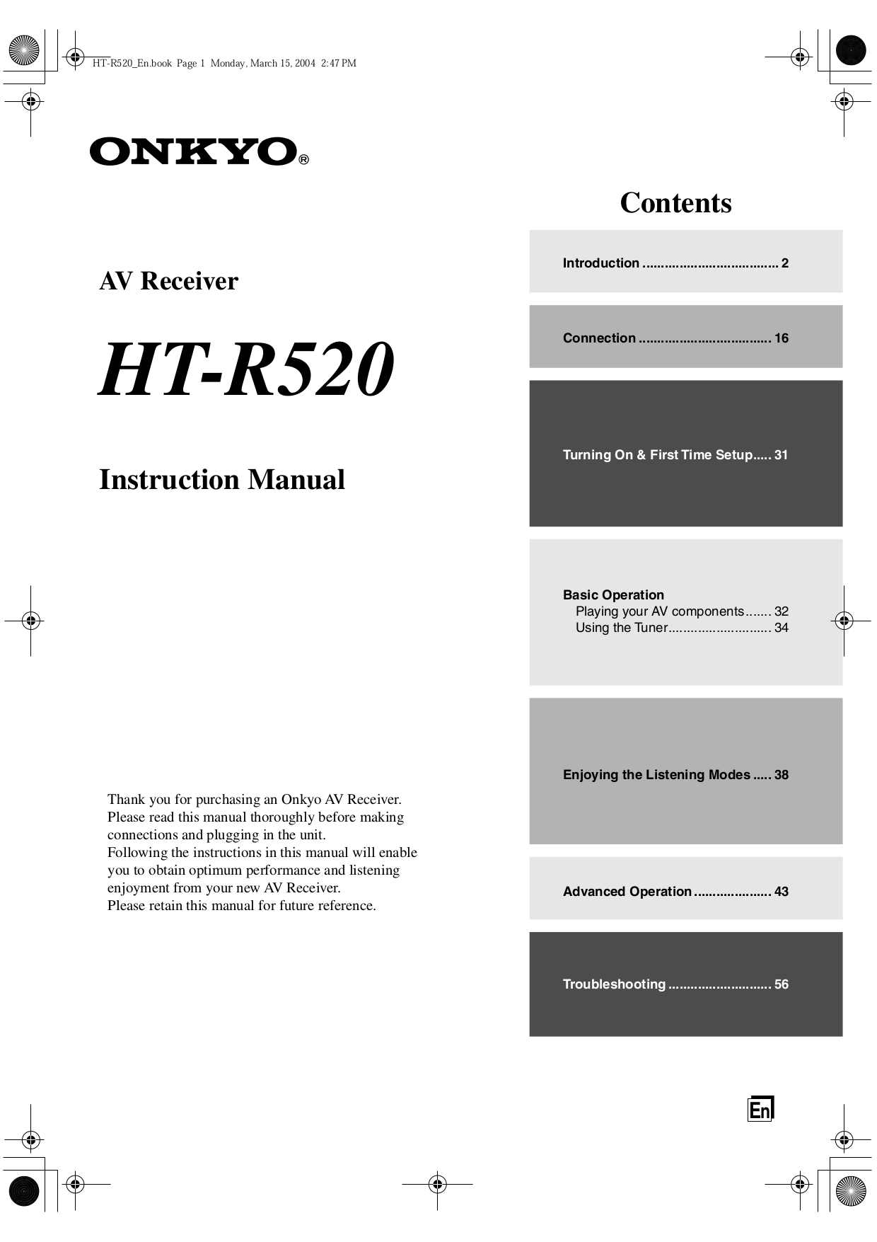FRLGJHTRXYAC.PDF 0 download free pdf for onkyo ht r520 receiver manual  at reclaimingppi.co