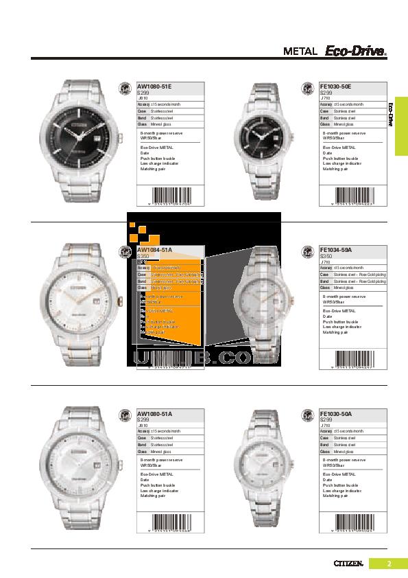 pdf manual for citizen watch eco drive wr100 bm6542 56p rh umlib com citizen eco drive wr100 instructions citizen eco drive watch wr 100 instructions