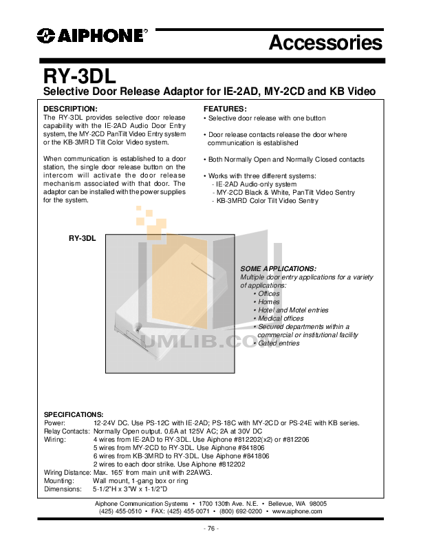 Aiphone Other MK-1HD Intercoms pdf page preview