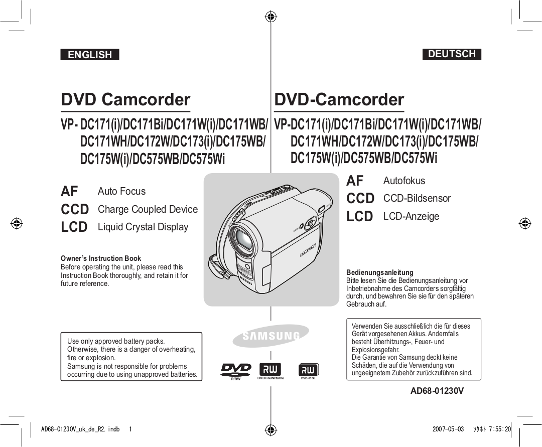 Samsung Camcorders VP-DC161 pdf page preview