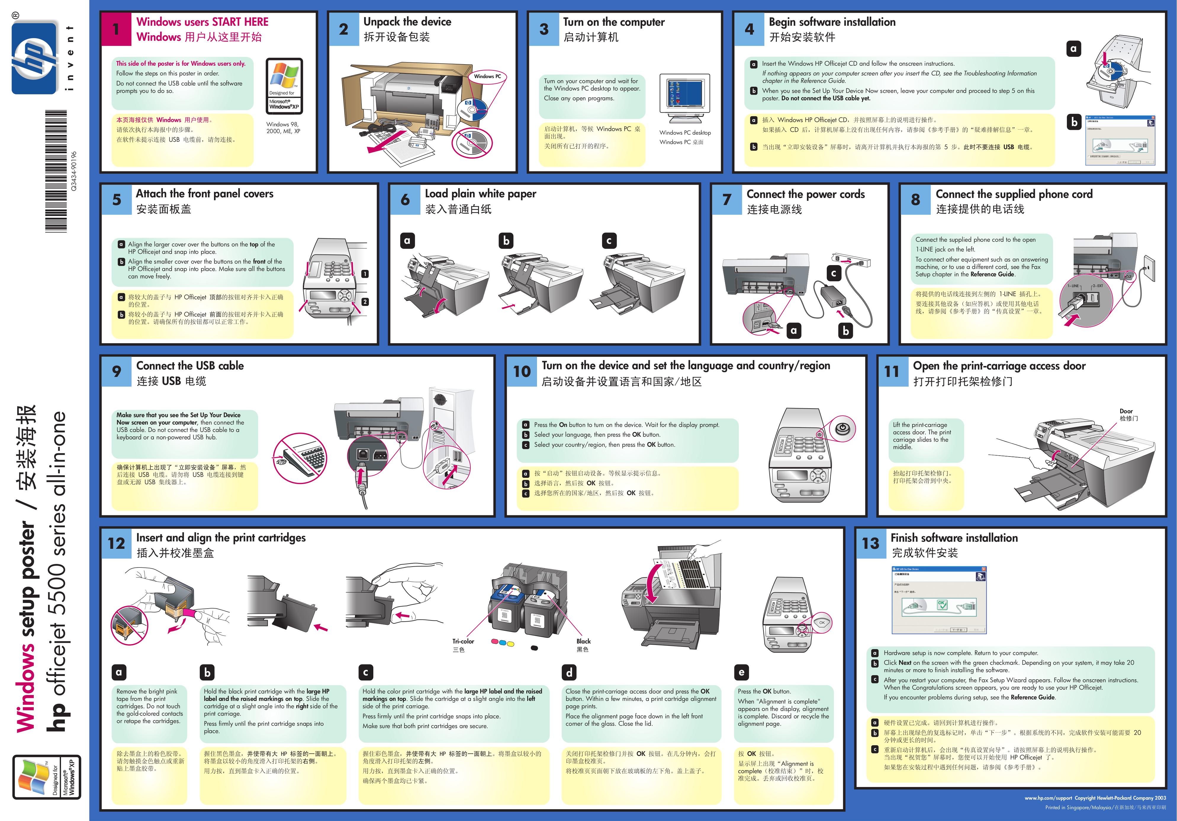 pdf for HP Multifunction Printer Officejet 5500 manual