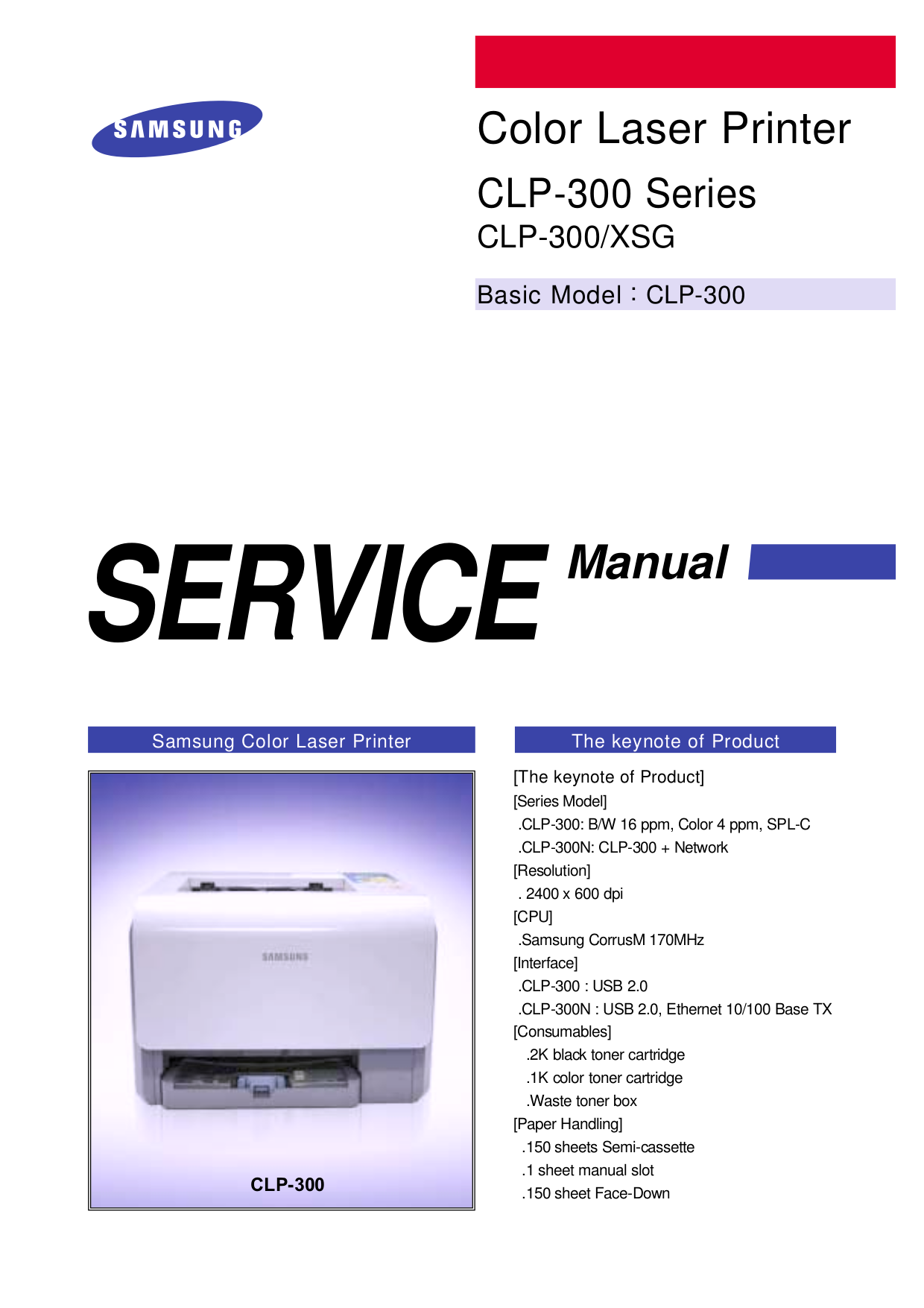 pdf for Samsung Printer CLP-300 manual