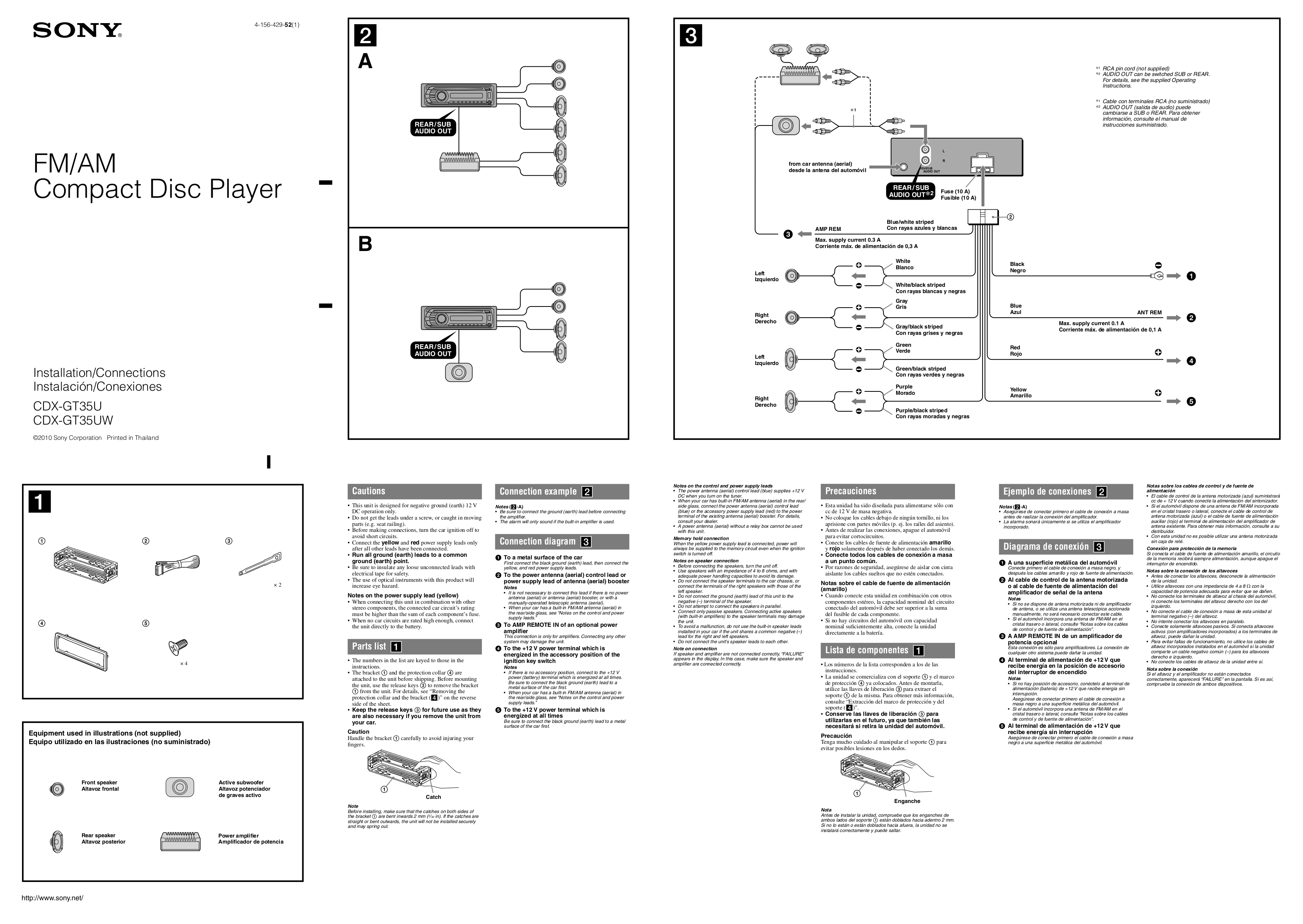 sony xplod cdx wiring diagram wiring diagram third level sony xplod wiring harness sony cdx gt25mpw wiring diagram radio #5