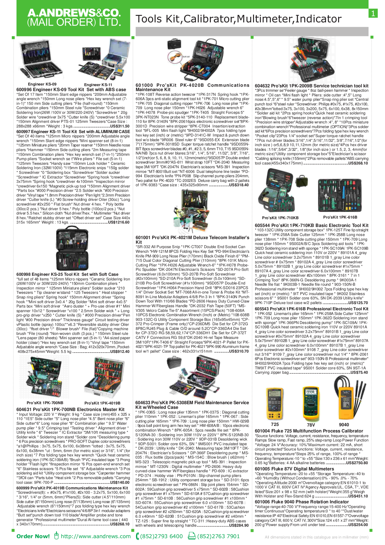 pdf for Victorinox Storage SwissFlash SwissFlash 16GB manual