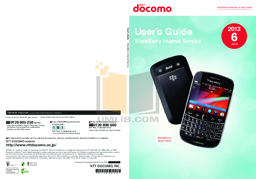 Pdf For Blackberry 9700