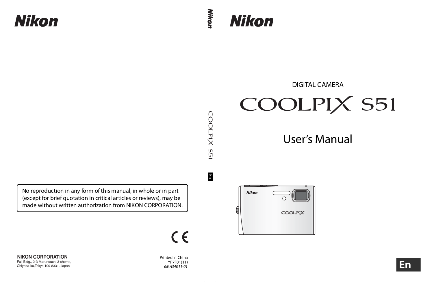 pdf for Nikon Other EN-EL8 Camera Rechargeable Battery manual