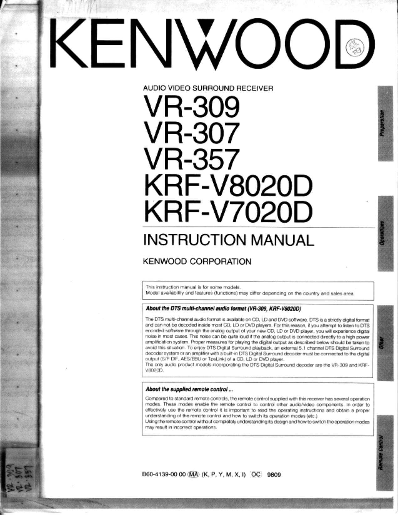 Wiring Diagram For Kenwood Vr 405 : Kenwood vr wiring diagram nissan maxima audio