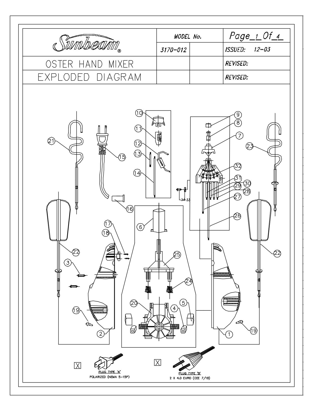 manual mixer schematic