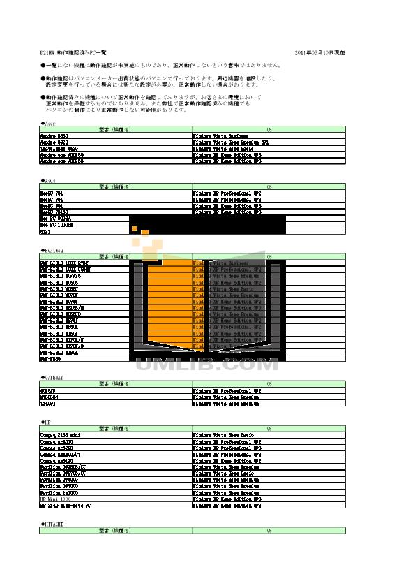 pdf for HP Laptop Pavilion DV2605 manual