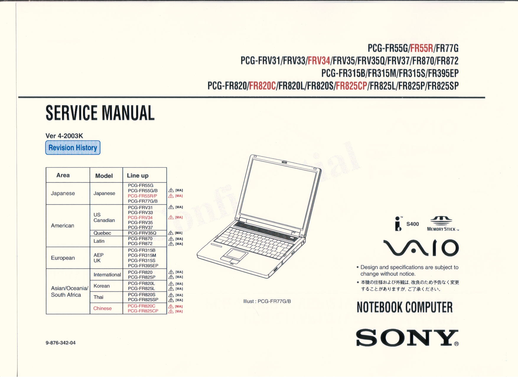 download free pdf for sony vaio pcg fr315s laptop manual rh umlib com sony vaio laptop user guide pdf Sony Vaio Laptop Charger