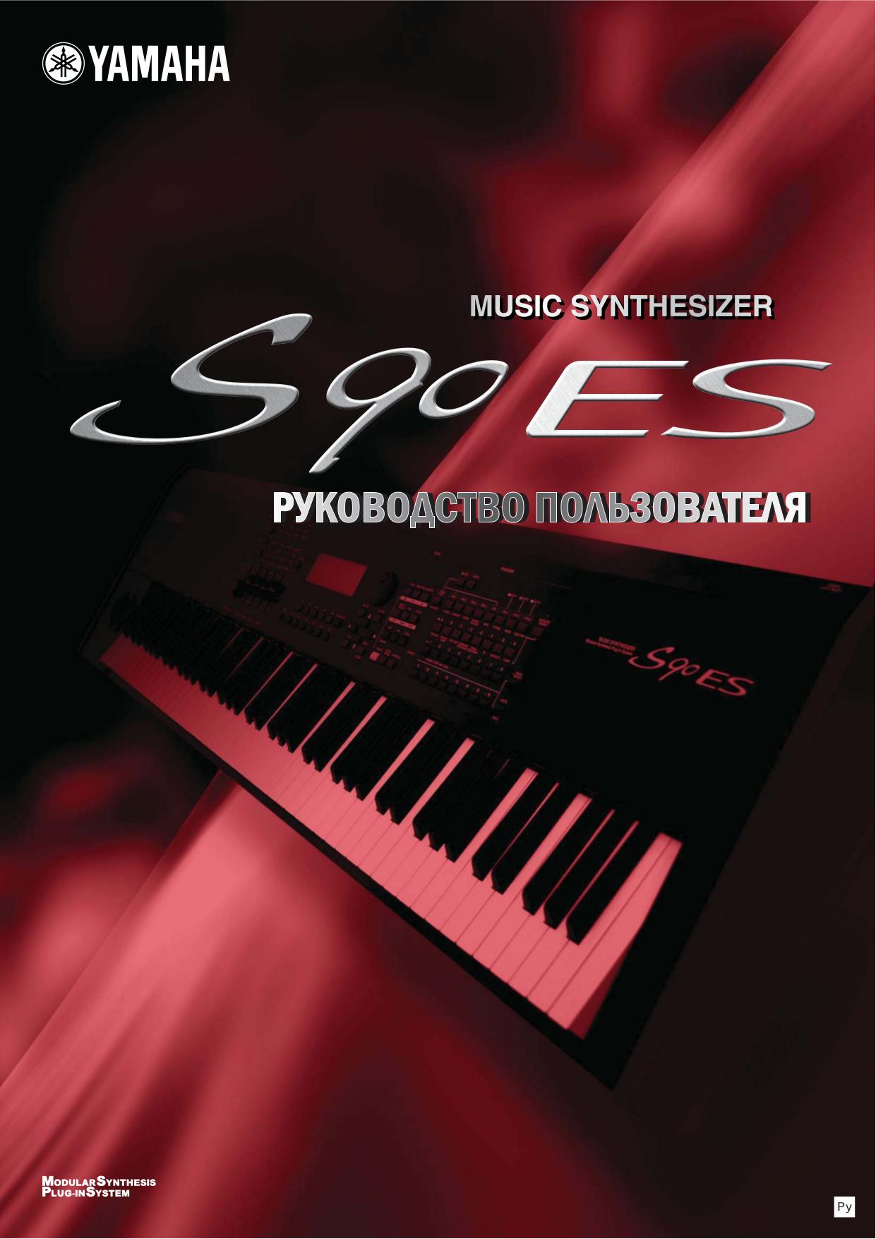 pdf for Yamaha Music Keyboard MOTIF ES6 manual