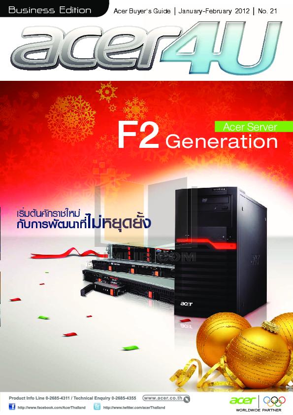 pdf for Acer Desktop Veriton Z2610G manual