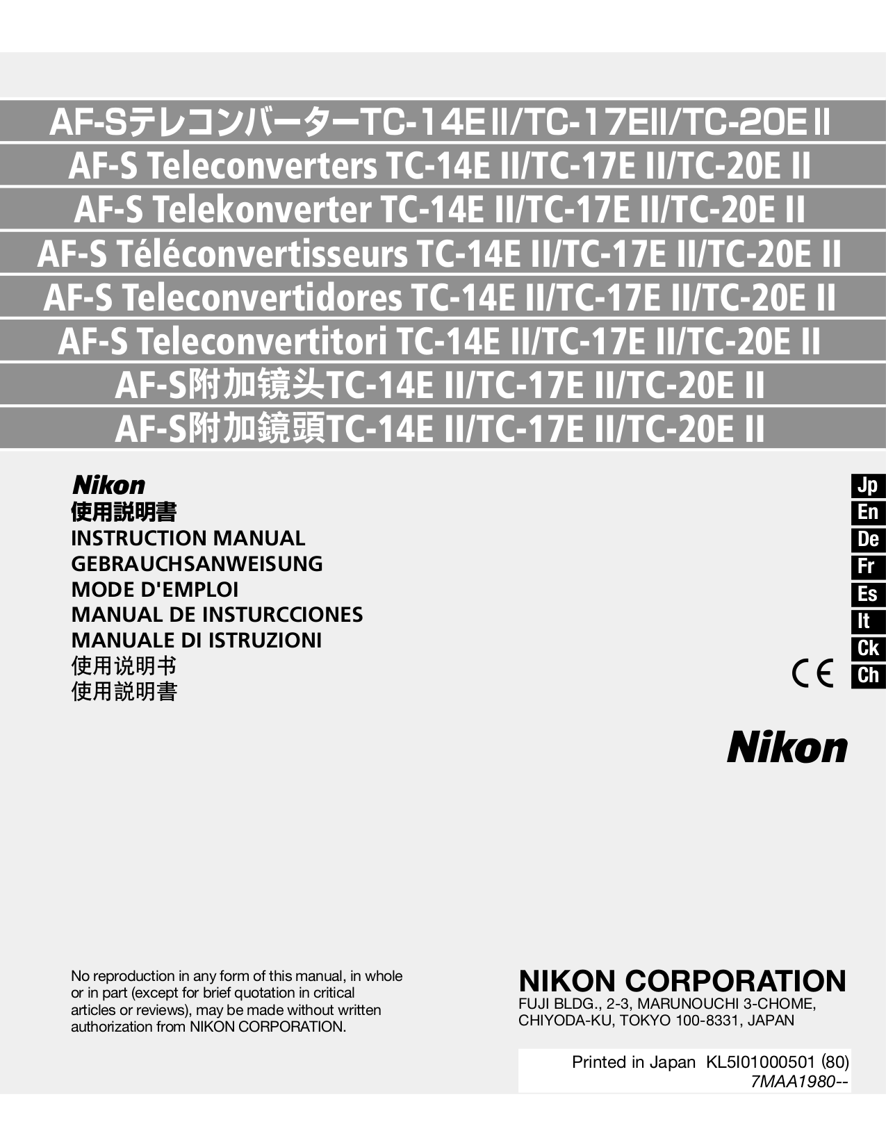 pdf for Nikon Other TC-20E II Camera Teleconverters manual