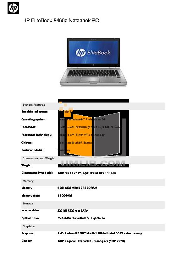 Инструкция для hp ноутбука
