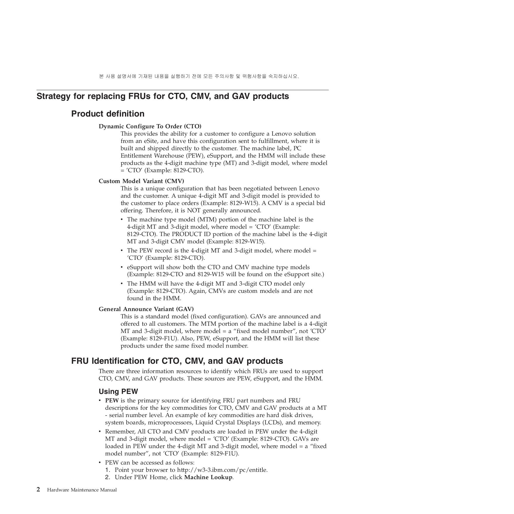 Lenovo Desktop ThinkCentre A52 8169 pdf page preview