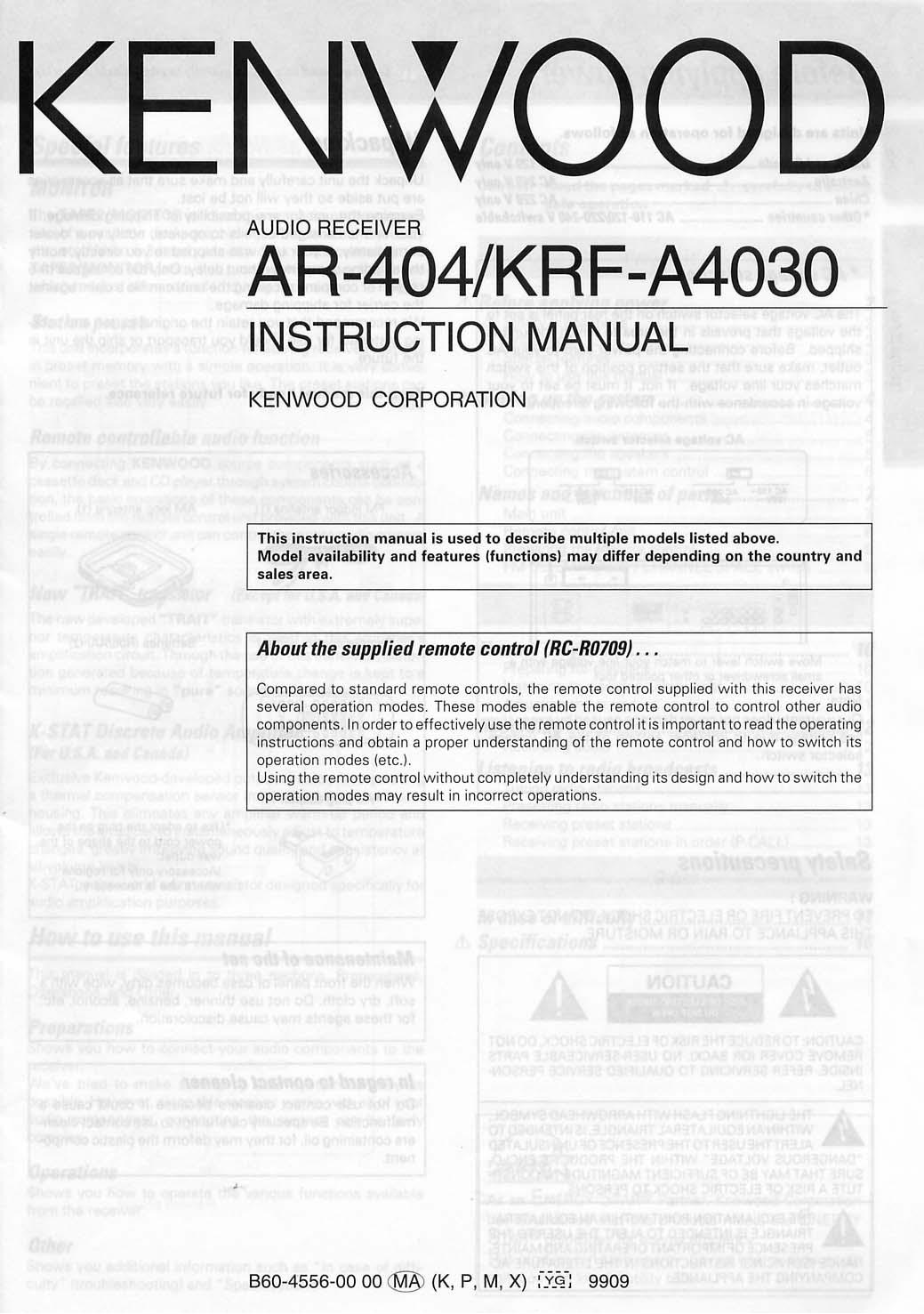 Wiring Diagram For Kenwood Kdc X590 : Kenwood kdc wiring diagram dnx