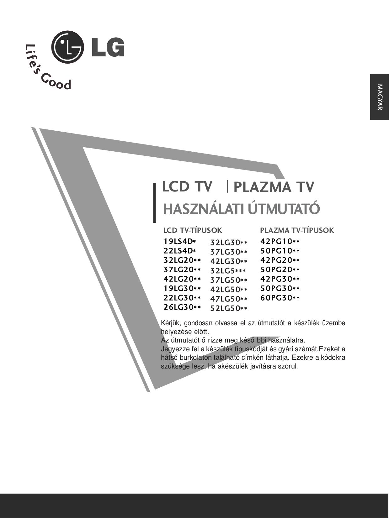 as nzs 3000 free pdf