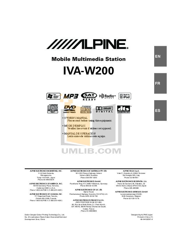 pdf for alpine car video iva-w205 manual