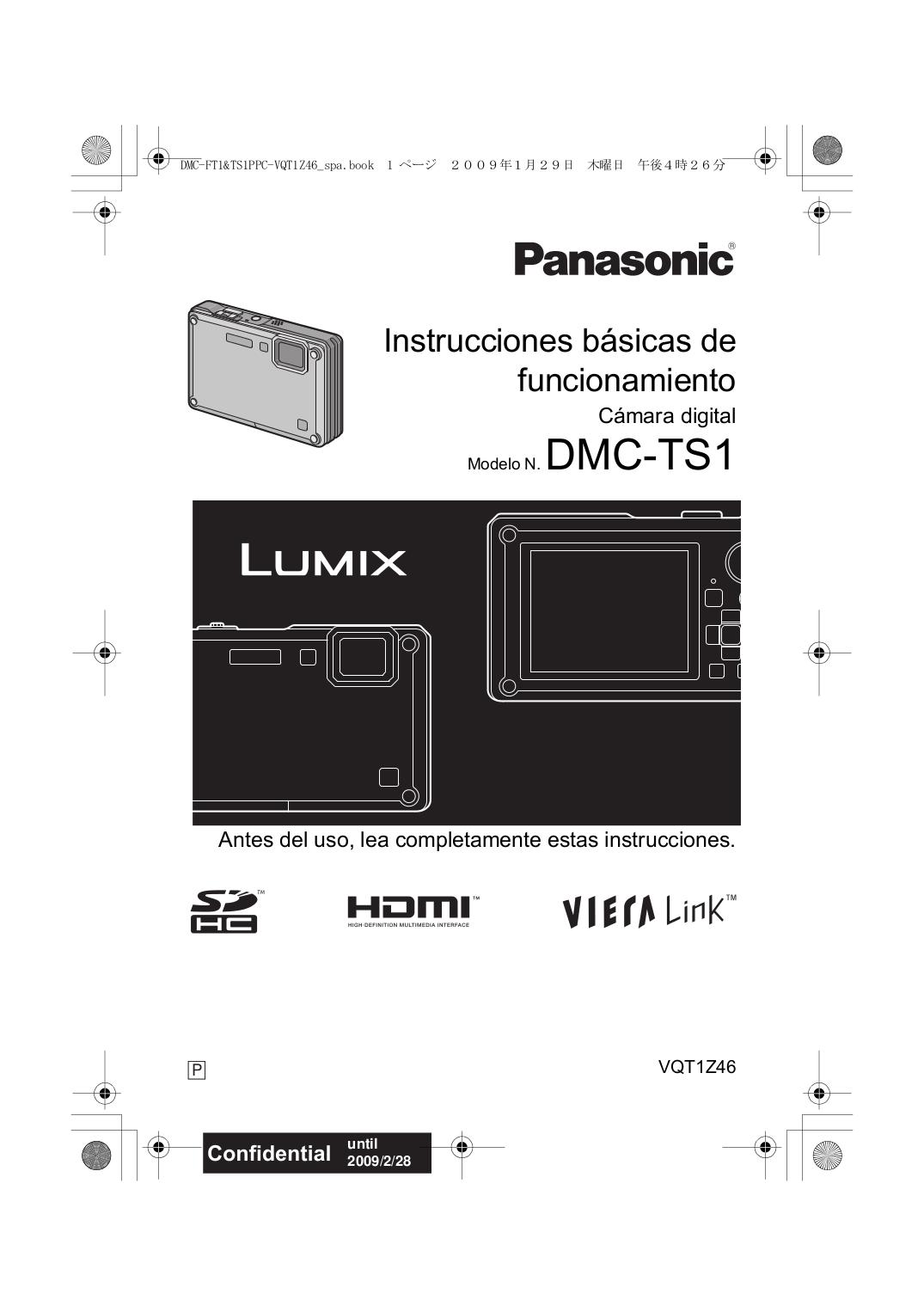 download free pdf for panasonic lumix dmc ts1 digital camera manual rh umlib com