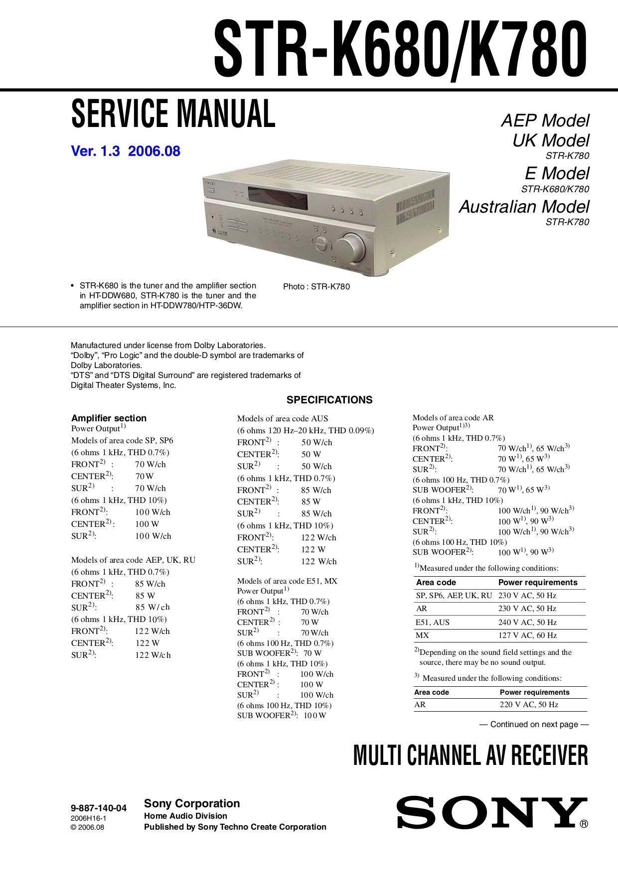 download free pdf for sony ht ddw780 home theater manual rh umlib com sony home audio system shake 33 manual sony home audio system mhc-v11 manual