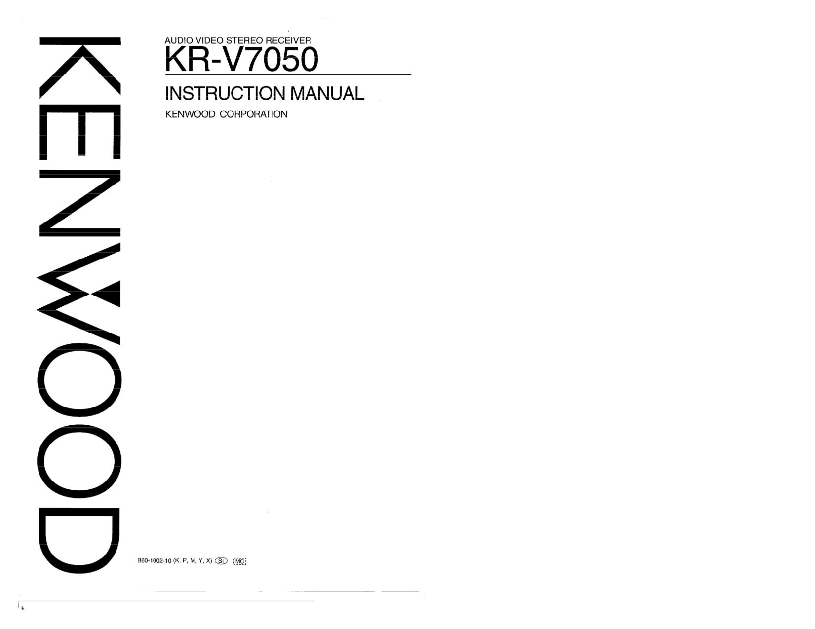 631102 also Sansui 1000a Tube Am Fm Stereo Receiver likewise Pioneer Sx 700l Receiver besides Harman Kardon AVR 255 HDMI 7 1 Heimkino AV Receiver Titan  1910 additionally Yamaha AX 592 Kraeftiger Stereo Verstaerker  1715. on kenwood receiver