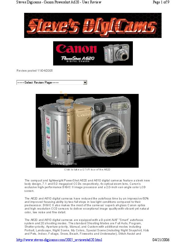 Инструкции к цифровому фотоаппарату