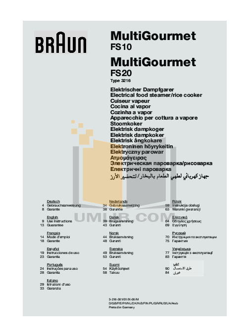 pdf for Braun Other MultiGourmet FS10 Steamers manual