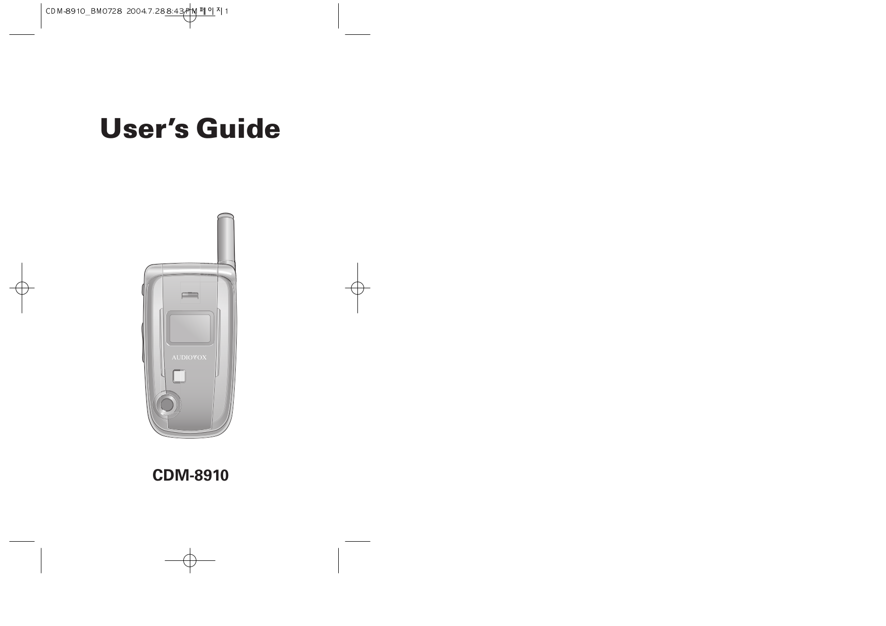 Utstar Cell Phone CDM8910 pdf page preview