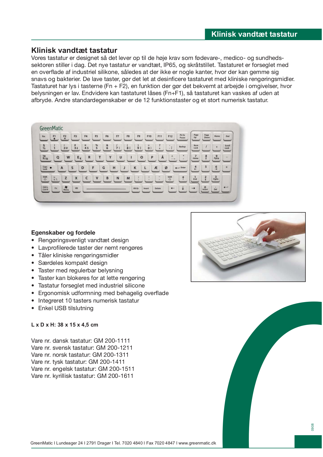 pdf for iKey Keyboard SK-102-M manual