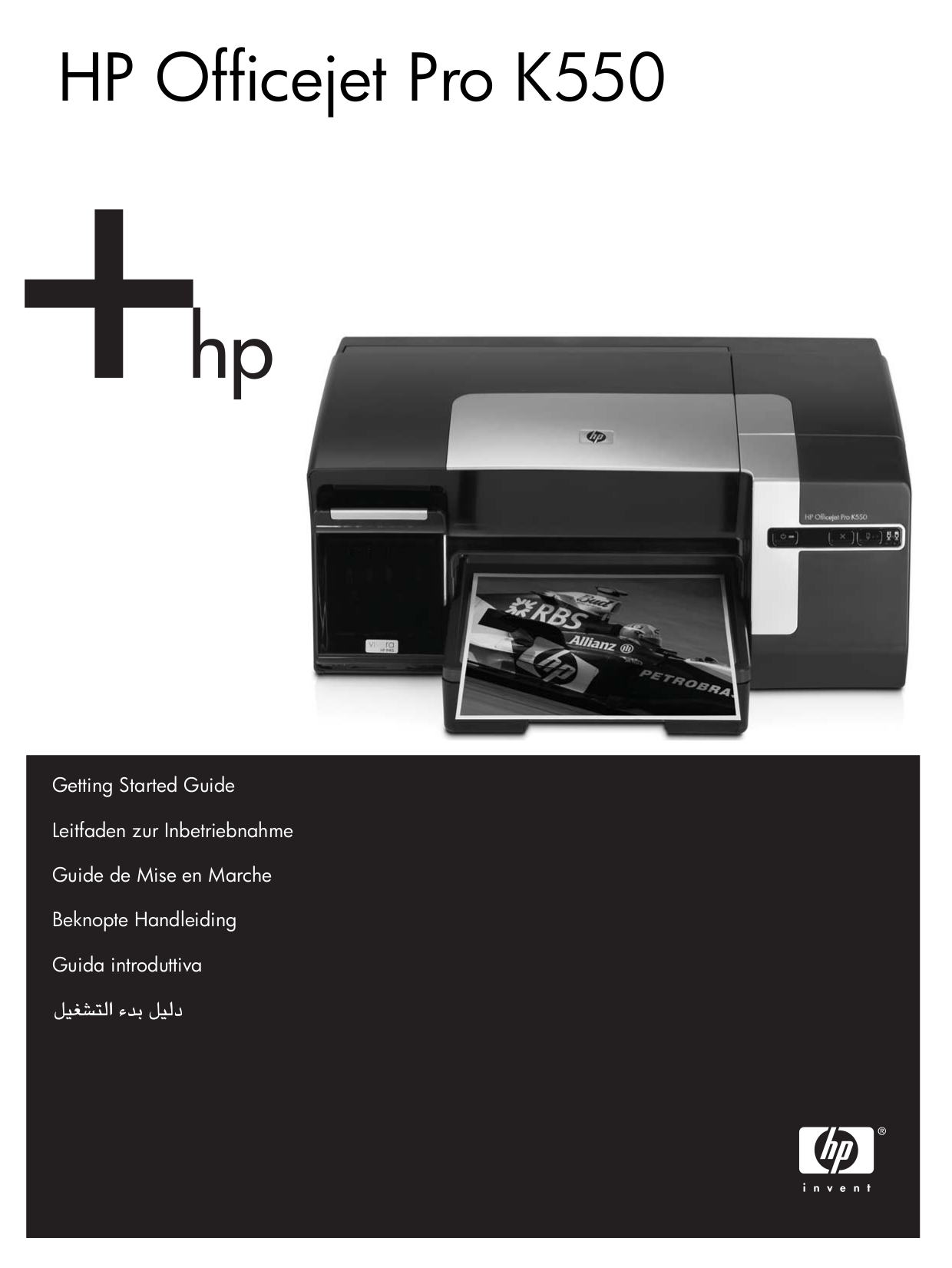 HP Printer Officejet Pro K550 pdf page preview ...