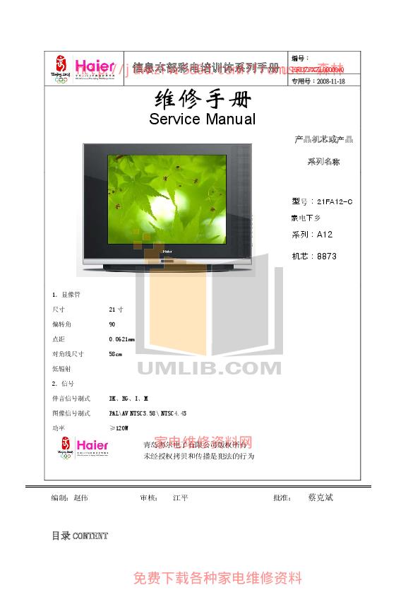 pdf for Haier TV 21FA12-AM manual