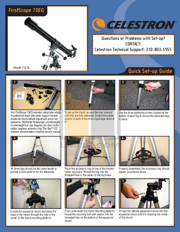 кто нибудь покупал телескоп на опткорп специальному