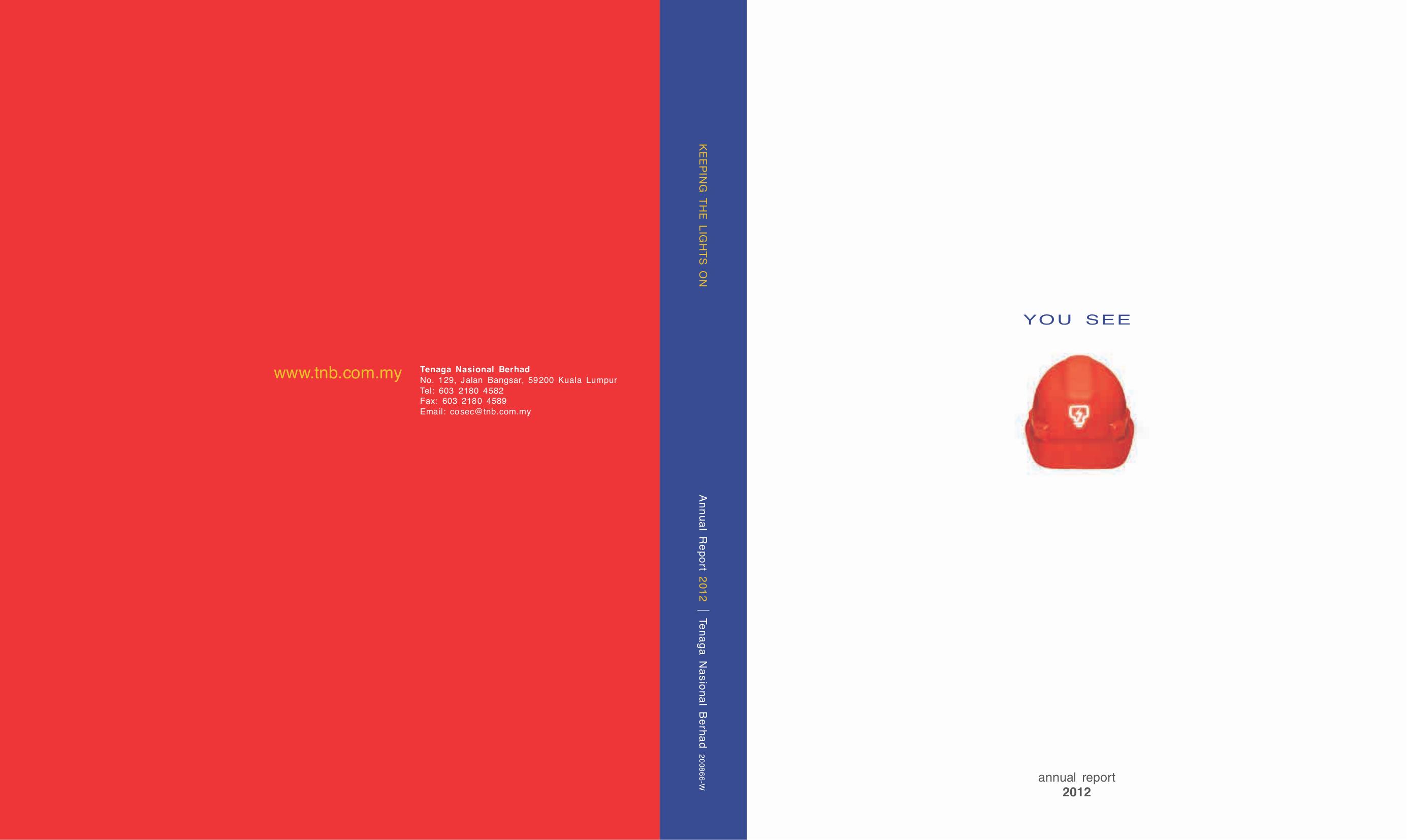 pdf for Quantum Storage SNC 5100 manual