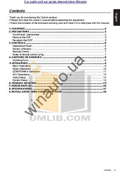 pdf manual for clarion car receiver cz100 rh umlib com CZ 100 Trigger Fix CZ 100 9Mm