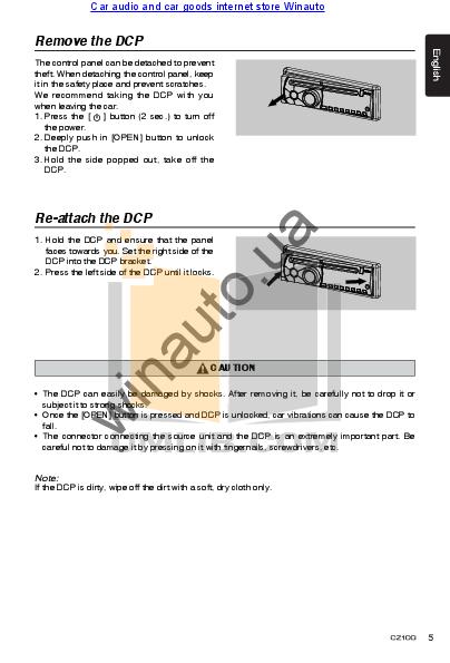 pdf manual for clarion car receiver cz100 rh umlib com CZ 100 9Mm CZ 100 40 S&W Pistol